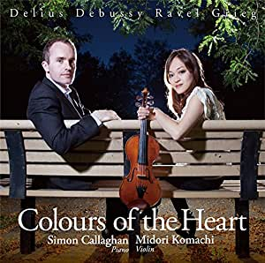 小町碧 COLOURS OF THE HEART