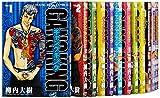 ギャングキング コミック 1-28巻セット (KCデラックス)