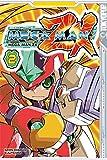 Mega Man ZX 02