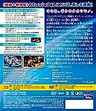 ウォーリー MovieNEX [ブルーレイ+DVD+デジタルコピー(クラウド対応)+MovieNEXワールド] [Blu-ray] 画像