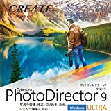 PhotoDirector 9 Ultra|ダウンロード版
