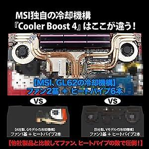 【Amazon.co.jp限定】MSI ゲーミングPC ノートパソコン 15.6インチ GTX 1050Ti 4GB /SSD 128GB搭載モデル GL62M-7REX-1857JP