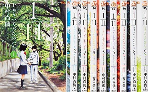1/11 じゅういちぶんのいち コミック 全9巻完結セット (ジャンプコミックス)
