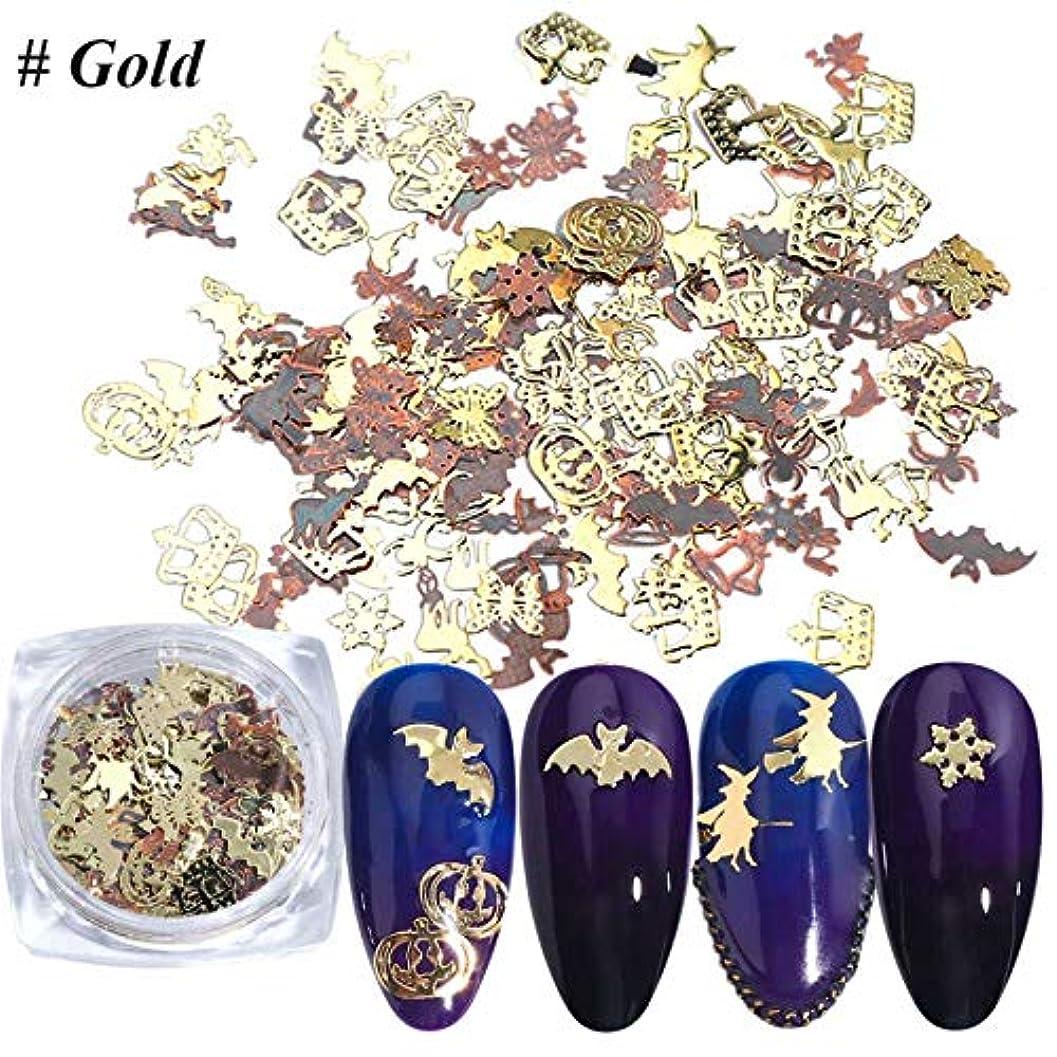 ダーツ判定なぜなら120枚/ ボックス 12パターン ハロウィン ゴールド 冬ネイル かぼちゃ クリスマス ネイルパーツ ネイルデコレーションジェルネイル ネイルアート ケース入り (gold)