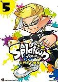 Splatoon 5 (てんとう虫コミックススペシャル)