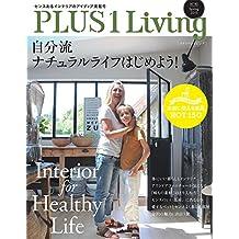 PLUS1 Living No.90