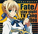ricordanza - Fate/stay night TV song collection -/TVサントラ