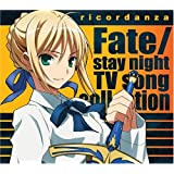 ricordanza - Fate stay night TV song collection -