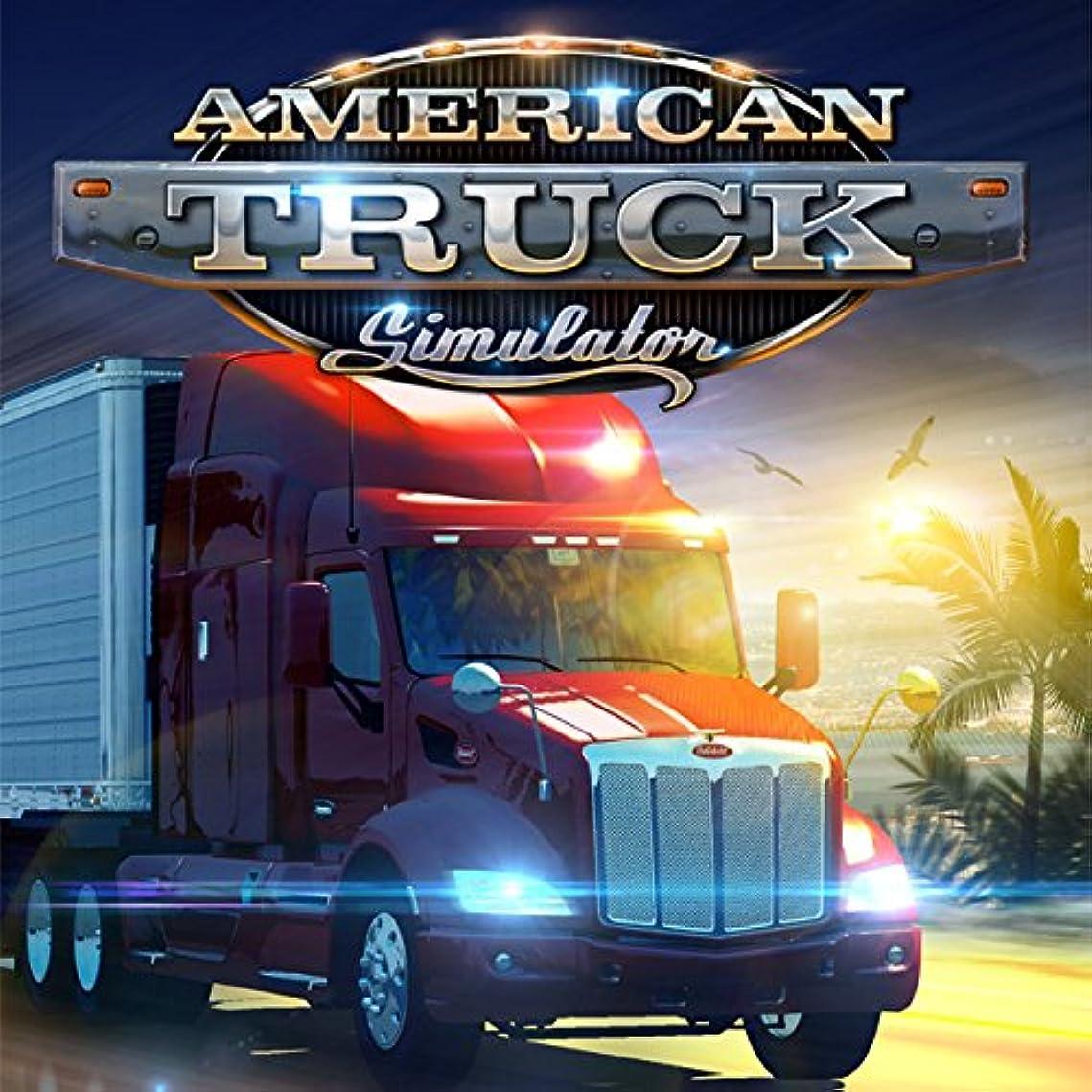 彼らは非常に老朽化したアメリカン トラック シミュレーター 日本語版 [オンラインコード]