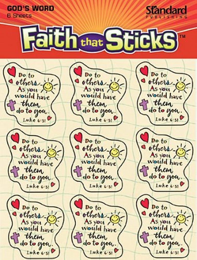 ミシンインタラクションまっすぐFaith That Sticks