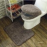 トイレカバーセット トイレマット セット セット 3点セット マイクロファイバー ふわふわ あったか(洗浄暖房型)O/U型 乾度良好(かんどりょうこう)無柄 ナチュレ(トイレマットセット/トイレカバーセット) おしゃれ トイレセット トイレマット トイレカバー トイレ レース 可愛い 北欧 全5色 (コーヒー)