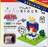 nanoblock コレジャナイロボ