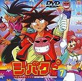 ジバクくん(7) [DVD]