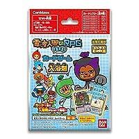 電波人間のRPG FREE! カードゲーム10パック 【入浴剤入り】 (BOX)