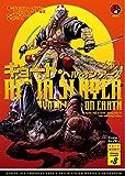 ニンジャスレイヤー キョート・ヘル・オン・アース 【下】 (キョート殺伐都市 # 8)