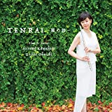 TENRAI - 風の詩 -