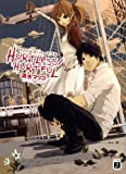 HURTLESS/HURTFUL / 清水 マリコ のシリーズ情報を見る