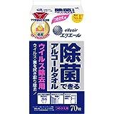 エリエール ウェットティッシュ 除菌 ウイルス除去用 アルコールタイプ ボトル つめかえ用 70枚 除菌できるアルコールタオル