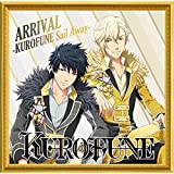 2.5次元アイドル応援プロジェクト『ドリフェス!』 「ARRIVAL-KUROFUNE Sail Away-/君はミ・アモール」
