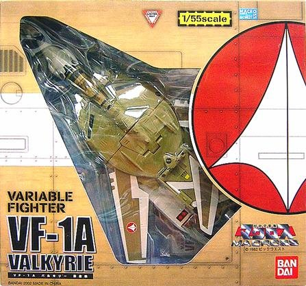 超時空要塞マクロス 1/55 VF-1Aバルキリー量産機