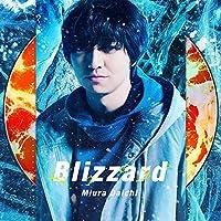 【早期購入特典あり】Blizzard(CD+DVD)(B3サイズポスター付)