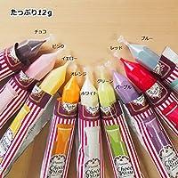 カラフル・チョコペン12g /サインチョコ(チョコぴつ)/製菓材料/ ピンク