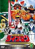 スーパー戦隊シリーズ 超獣戦隊ライブマンVOL.5【DVD】
