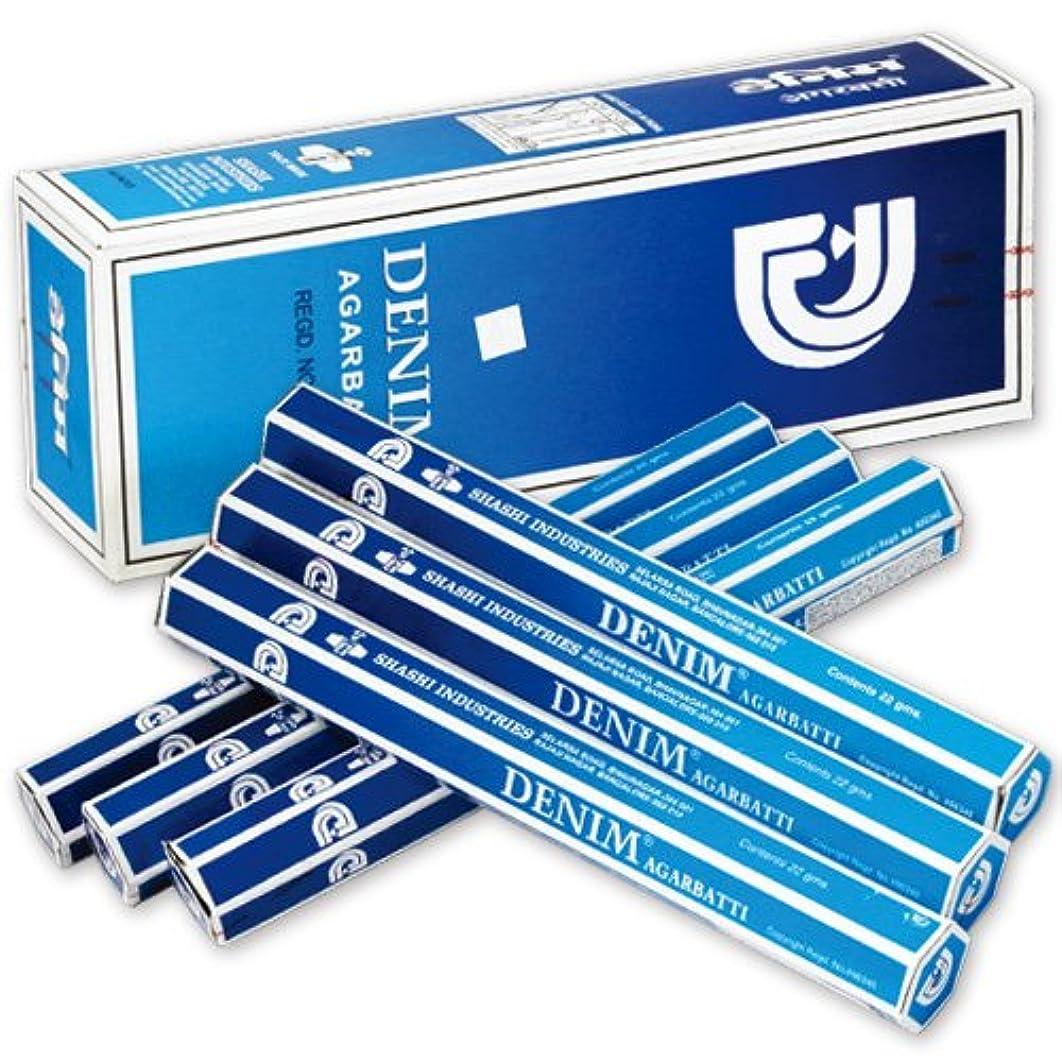 レッドデート気質氷【SHASHI/シャシ】《デニム》へキサパック/インド/お香/インセンス/スティック/6角(20本入)×6箱