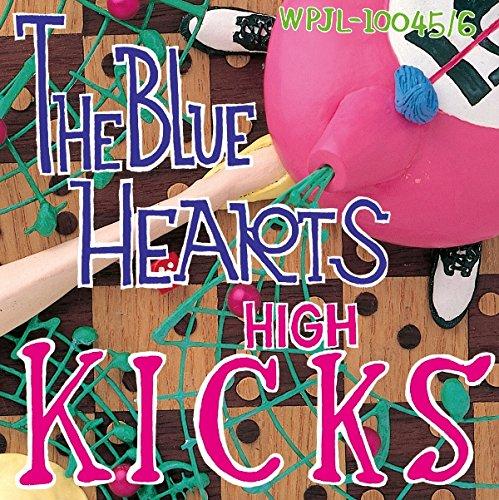 【皆殺しのメロディ/THE BLUE HEARTS】気になる歌詞の意味を徹底解釈!TAB譜あり♪の画像