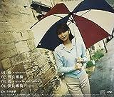 雨/渡良瀬橋