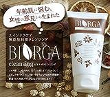 イッティ BIORGA(ビオルガ) クレンジング