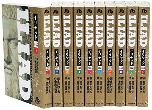 イリヤッド~入矢堂見聞録 文庫版 コミック 全10巻完結セット (小学館文庫)