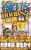 ONE PIECE DOORS! 3 (ジャンプコミックス) 画像