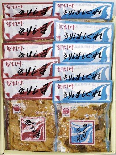 【ご贈答・内祝ギフト】 京都 筍 佃煮 きりしましぐれ・きりしま10個セット U-390