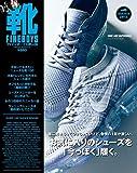 アディダス 靴 FINEBOYS靴 vol.8 (HINODE MOOK)