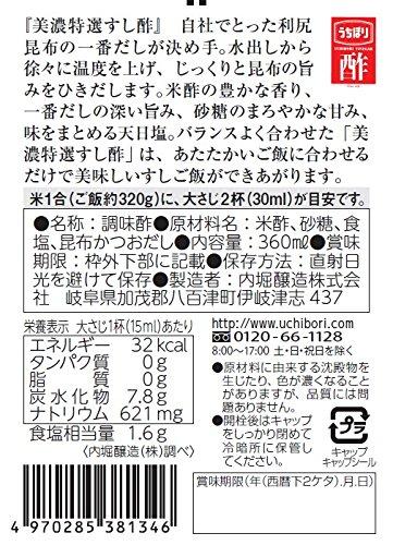 内堀醸造 美濃特選すし酢 360ml