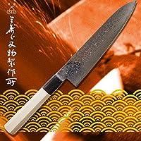 三寿ゞ刃物製作所 積層鍛地和牛刀 刃長240mm