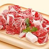 神戸牛 小間切れ肉 1kg