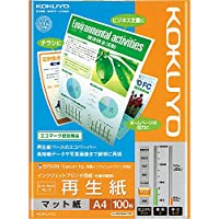 コクヨ コピー用紙 A4 再生紙 100枚 インクジェットプリンタ用紙 再生紙 KJ-MS18A4-100