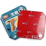 YOYO[本物保証]卓球 ラケット用ラバー NEOテンキョク3 NEO天極3 2.15mm 中国ナショナルチームの選手も使用するハイグレードラバー 紅双喜DHS 已打底 39度/40度 メーカーサイトでシリアルナンバー検索可