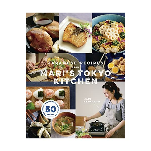 JAPANESE RECIPES from MA...の商品画像