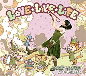 ☆LOVE☆LIVE☆LIFE☆