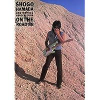 [コンサートパンフレット]浜田省吾 SHOGO HAMADA AND THE FUSE CONCERT TOUR ON THE ROAD '88[1988年LIVE TOUR]