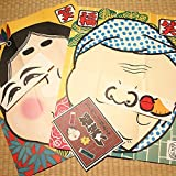 【和玩具】  福笑い おかめとひょっとこ柄 (2枚1セット)