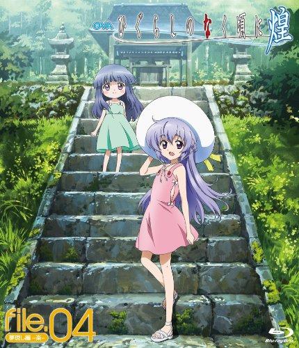 OVA ひぐらしのなく頃に煌 file.04  Blu-ray