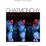 バンド・スコア チャットモンチー「Awa Come」 (バンド・スコア)