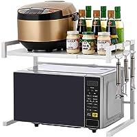 Sunaiad 電子レンジ台 オーブン 上ラック 拡張可能 キッチン カウンター 収納 シェルフ棚 2ティア 3 フック…