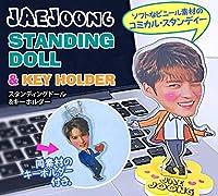 ジェジュン (JAE JOONG/JYJ) スタンディングドール + キーホルダー (Standing Doll + Key Holder) マスコット グッズ