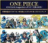 一番くじ ワンピース 20th anniversary 全46種+ラスト