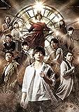 舞台版『心霊探偵八雲 裁きの塔』 [DVD]